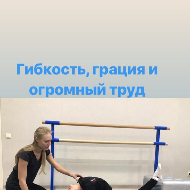stretching (7)