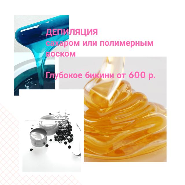 silk (4)