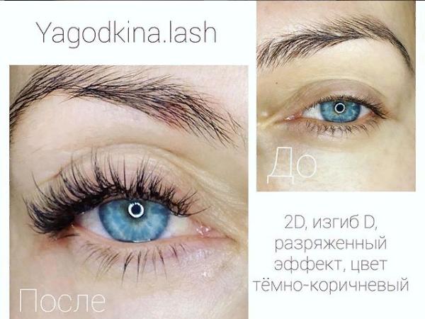 yagodkina (2)
