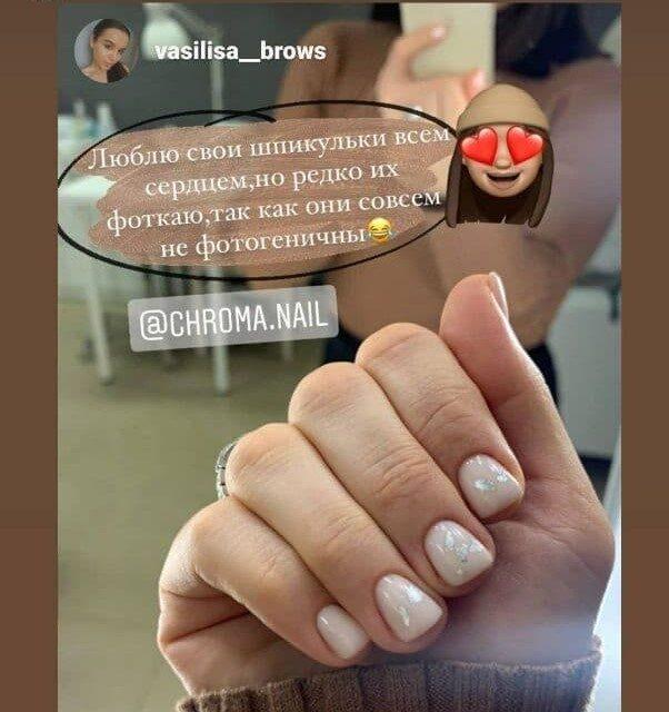chroma_nail10