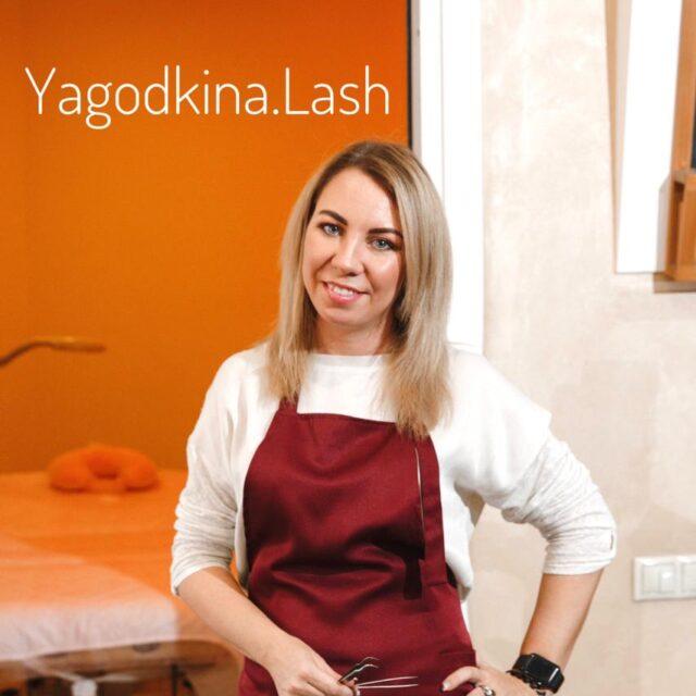 yag_lash